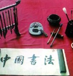 Traditional Chinese Calligraphy tools for world heritage list