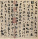 Top 10 Semi-Cursive Script (Running Script) of Chinese Calligraphy History