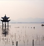 New York Times:  The Poetry of Hangzhou, China