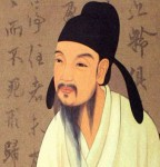 Ouyang Xun, one of the Four Great Calligraphers of Early Tang Dynasty