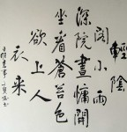 Tang Poem,Wang Wei: Green Moments, Cursive Script Round Fan