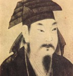 Wang Xizhi, The Sage of Chinese Calligraphy