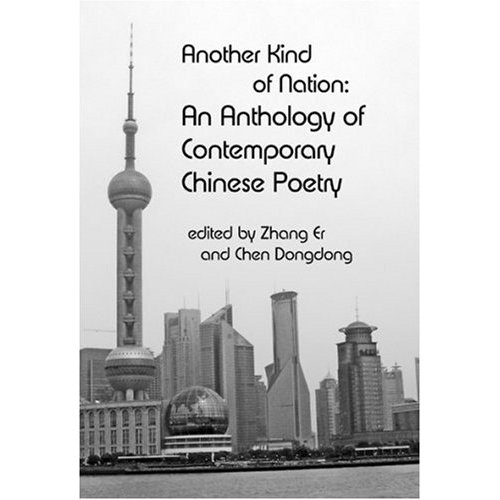Modern Poetry in China : A Shimmering Window