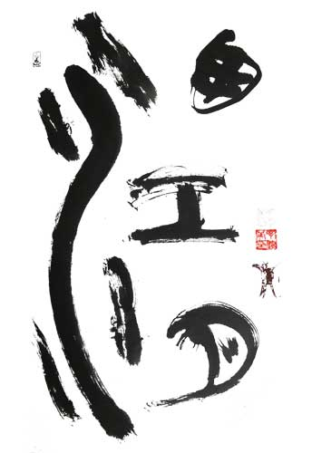 Xi Jiang Yue (西江月) Moon Over the West River,Big Seal Script calligrapher: Ding Shimei
