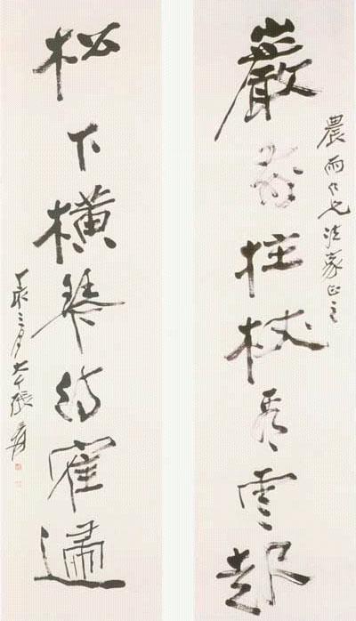 yan-qian-sun-xia.jpg