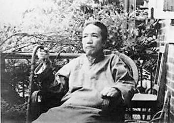 chen-yan-ge.JPG