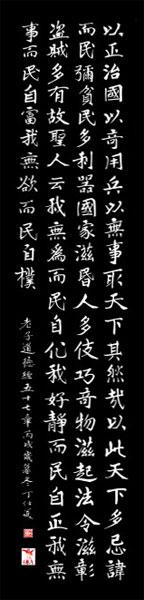 kai_shu_2.jpg