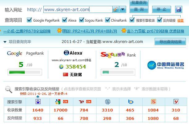 skyren-art.com-pr5.jpg