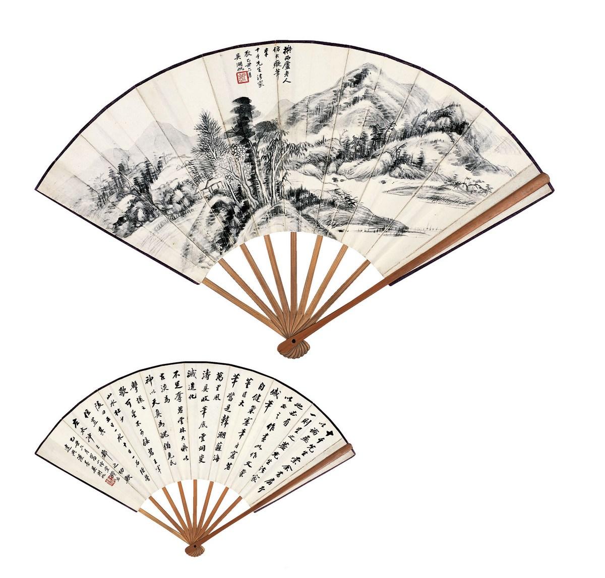 wu-hu-fan-calligraphy-fans.jpg