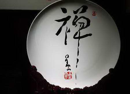 xin-yun-da-shi-calligraphy-4.jpg