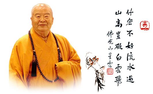 xin-yun-da-shi-calligraphy.jpg
