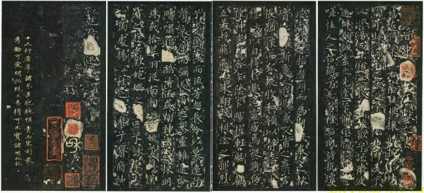 "Original Regular Script Banner,""13 Lines of Wang Xianzhi The Goddess of the Luo"""
