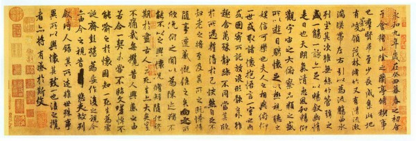 The Orchid Pavilion(The Lantingji Xu), No. 1 Semi-cursive Script (Running Script) in Chinese Calligraphy History, Chu Suiliang Facsimile edition, Tang Dynasty