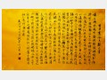 chinese-calligraphy-banner-2.jpg
