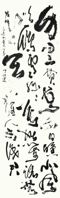 Tang Poem: Bie Dong Da,  Cursive Script Chinese Calligraphy, calligrapher: Ding Shimei