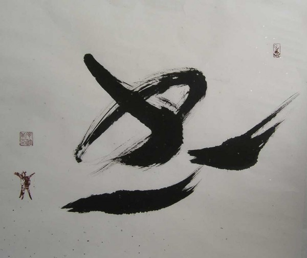 Calligraphy in Chinese Character, Cursive Script Square Scroll,Calligrapher: Ding Shimei