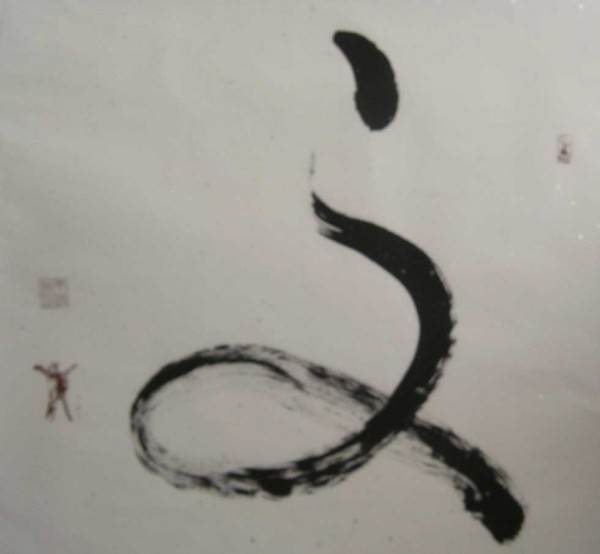Article in Chinese Character, Cursive Script Square Scroll,Calligrapher: Ding Shimei